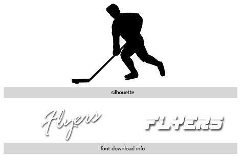 Hockey Template Photoshop & Elements